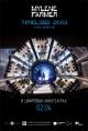 Эксклюзивный кинопоказ шоу «Timeless 2013 The Movie» в киноцентре «Художественный»