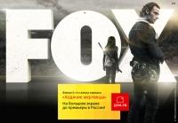 «Ходячие мертвецы» завершат 6-й сезон на экранах кинотеатров