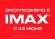 Ранний старт «Трансформеры 4» в IMAX 3D